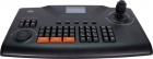 Пульт с джойстиком UNV KB-1100 Network Control Keyboard (KB-1100)
