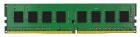 Оперативня память Kingston Branded DDR4 8GB (PC4-21300) 2666MHz SR x8 DIMM (KCP426NS8/ 8)
