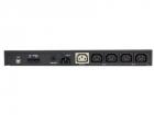 Источник бесперебойного питания Powercom King Pro RM, Интерактивная, 600 ВА / 480 Вт, Rack, IEC, LCD, USB, USB (KIN-600AP-RM-1U)