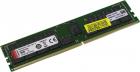 Оперативная память Kingston Server Premier DDR4 32GB RDIMM 3200MHz ECC Registered 2Rx4, 1.2V (Micron E IDT) (KSM32RD4/ 32MEI)