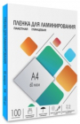 Пленка 216х303 (60 мик) 100 шт. Пленка для ламинирования A4, 216х303 (60 мкм) глянцевая 100шт, ГЕЛЕОС [LPA4-60] (LPA4-60)