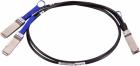 Медный твинаксиальный кабель Mellanox® passive copper hybrid cable, ETH 100Gb/ s to 2x50Gb/ s, QSFP28 to 2xQSFP28, color .... (MCP7H00-G002R)