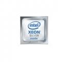 Процессор с 3 вентиляторами HPE DL160 Gen10 Intel Xeon-Silver 4208 (2.1GHz/ 8-core/ 85W) Processor Kit (P11125-B21)