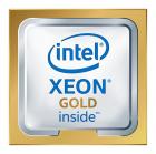 Процессор с 2 вентиляторами HPE DL180 Gen10 Intel Xeon-Gold 5218 (2.3GHz/ 16-core/ 125W) Processor Kit (P11154-B21)