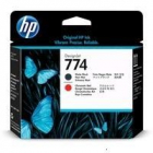 Печатающая головка HP 774 Matte Black/ Chromatic Red Printhead для HP DesignJet Z6810 series (P2V97A)