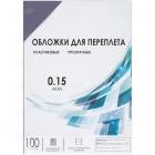 Обложки прозрачные пластиковые А4 0.15 мм 100 шт. Обложки для переплета пластик A4 (0.15 мм) прозрачные 100 шт, ГЕЛЕОС [ .... (PCA4-150)