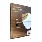 Обложки прозрачные пластиковые А4 0.18 мм 100 шт. Обложки для переплета пластик A4 (0.18 мм) прозрачные 100 шт, ГЕЛЕОС [ .... (PCA4-180)