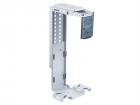 ErgoFount PCH-41 Крепление-подставка для системного блока под стол или на стену. Цвет - серебристый. (PCH-41)