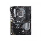 Материнская плата ASUS PRIME H370-PLUS, LGA1151, H370, 4*DDR4, D-Sub+DVI+HDMI, CrossFireX, SATA3 + RAID, Audio, Gb LAN,  .... (PRIME H370-PLUS)