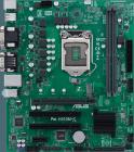 Asus PRO H410M-C/ CSM-SI/ / LGA1200 H410 INTEL GB LAN MB (PRO H410M-C/CSM-SI)