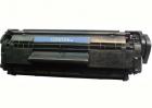 Тонер-картридж HP LaserJet Q2612AU Black Print Cartridge (Q2612AU)