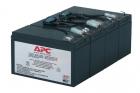 Батарейный модуль Battery for SU1400RMI (RBC8)