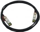 Кабель прямого соединения SFP портов Fujitsu SFP+ active Twinax Cable Brocade 3m (S26361-F3873-L503)