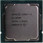 Процессор CPU Intel Core i5-10400 (2.9GHz/ 12MB/ 6 cores) LGA1200 OEM, UHD630 350MHz, TDP 65W, max 128Gb DDR4-2666, CM80 .... (SRH3C)