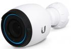 Камера Ubiquiti UniFi Video Camera G4 Pro (3-pack) (UVC-G4-PRO-3)