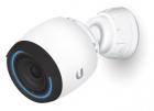Камера Ubiquiti UniFi Video Camera G4 Pro (UVC-G4-PRO)
