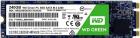 Твердотельный накопитель Western Digital SSD Green 240Гb SATA-III M2.2280 3D NAND WDS240G2G0B (WDS240G2G0B)