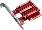 XG-C100C Сетевой адаптер 10G Ethernet PCIe (XG-C100C)