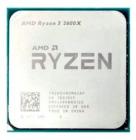 Процессор CPU AMD Ryzen X6 R5-2600X Pinnacle Ridge 3600MHz AM4, 95W, YD260XBCM6IAF OEM (YD260XBCM6IAF)