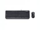 Клавиатура+мышь APB-00011