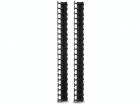 Органайзер кабельный AR7721 (AR7721)