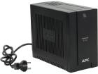 Источник бесперебойного питания мощностью 650ВА/360Вт для персональных компьюте BC650-RSX761