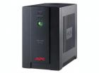 Источник бесперебойного питания мощностью 800VА BX800CI-RS