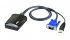 Консольный адаптер для ноутбука Laptop USB Console Adapter (CV211)