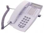 Проводной телефон DBC22201/ 01001 (DBC22201/ 01001)