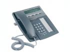 Проводной телефон DBC22301/02001