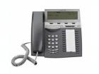 Системный телефон DBC22502/02001