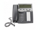 Системный телефон DBC22502/ 02001 (DBC22502/ 02001)