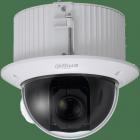 """Видеокамера IP Скоростная поворотная внутренняя 2Мп, Wi-Fi, 1/ 2.7"""" 2Mп CMOS, 4-x кратное оптическое увеличение, дальност .... (DH-SD42C212T-HN-S2)"""