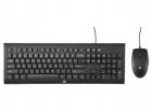 Проводная клавиатура HP Keyboard Wired Combo C2500 cons