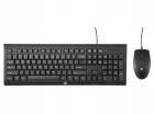 Проводная клавиатура HP Keyboard Wired Combo C2500 cons (H3C53AA#ACB)