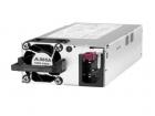 Aruba X371 12VDC 250W PS (JL085A)