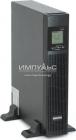 Источник бесперебойного питания Импульс ЮНИОР ПРО РТ, Интерактивная, 1000 ВА / 800 Вт, Rack/ Tower, IEC, LCD, SmartSlot (JR10201)