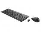 Клавиатура и мышь N3R88AA#ACB