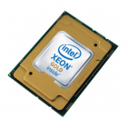 Процессор с 2 вентиляторами HPE DL380 Gen10 Intel Xeon-Gold 5220 (2.2GHz/ 18-core/ 125W) Processor Kit (P02499-B21)