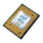 Процессор с 2 вентиляторами HPE DL360 Gen10 Intel Xeon-Gold 6234 (3.3GHz/ 8-core/ 130W) Processor Kit (P02604-B21)