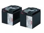 Комплект сменных батарей для Источника Бесперебойного Питания APC RBC11 (RBC11)