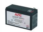 Комплект сменных батарей для Источника Бесперебойного Питания APC RBC17 (RBC17)
