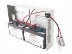 Комплект сменных батарей для Источника Бесперебойного Питания APC RBC22 (RBC22)