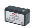 APC Replacement Battery 12V-7AH (RBC40)