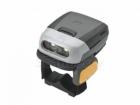 Сканер RS507:HANDS-FREE IMG, N/ TRG, XTR BATT (RS507-IM20000ENWR)