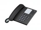 Проводной телефон S30054-S6526-S301 (S30054-S6526-S301)
