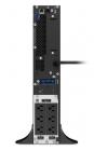 Источник бесперебойного питания для персональных компьютеров и серверов APC Smart-UPS SRT, 1500VA/ 1500W, On-Line, Exten .... (SRT1500RMXLI-NC)