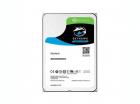Жесткий диск Seagate ST2000VX008 (ST2000VX008)