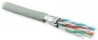 Hyperline UFTP4-C6-S23-IN-LSZH-GY-500 (STP4-C6-SOLID-INDOOR-LSZH-500) (500 м) Кабель витая пара, экранир. U/ FTP, кат. 6 .... (UFTP4-C6-S23-IN-LSZH-GY-500)
